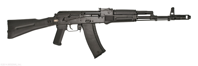 ARSENAL SLR104 side folding stock